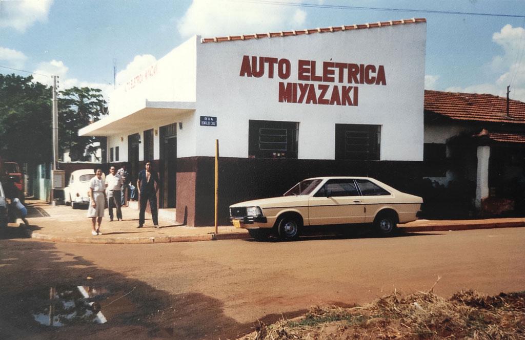Auto Elétrica Miyazaki - Artur Nogueira, 1986.