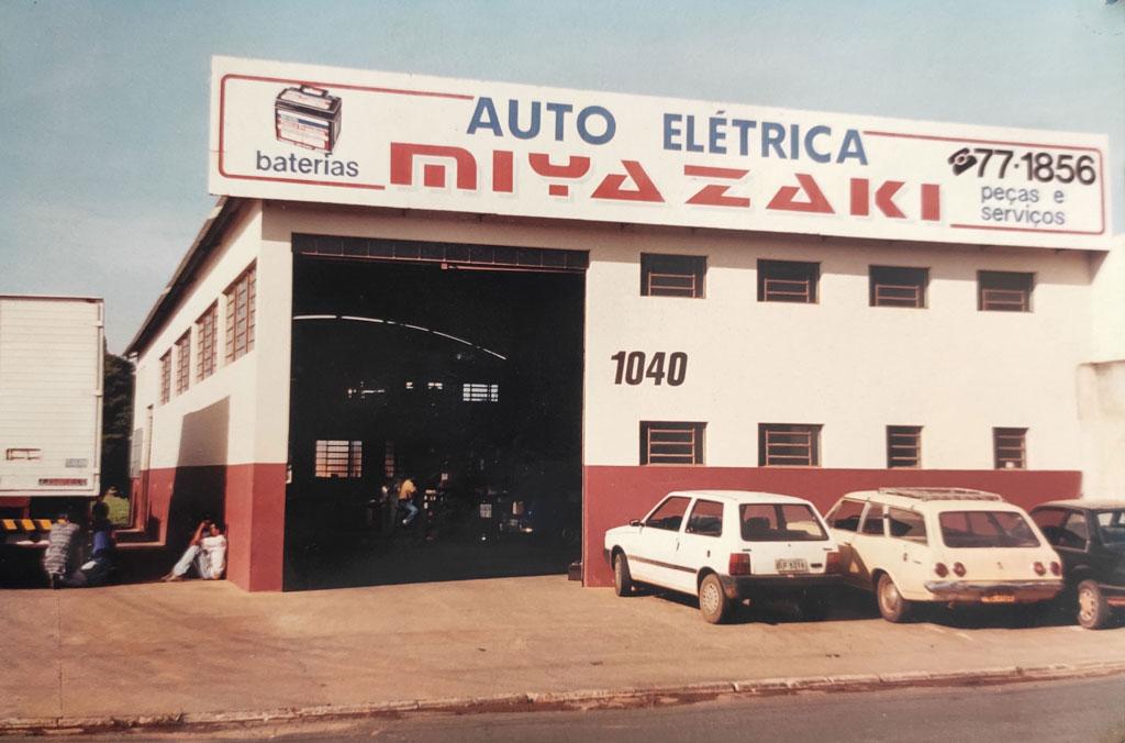 Auto Elétrica Miyazaki - Artur Nogueira, 1990.